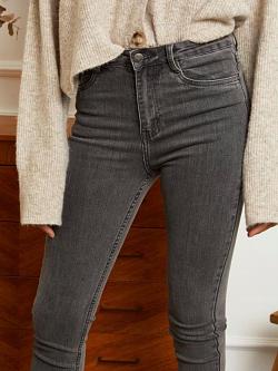 Jeans Grijs Skinny